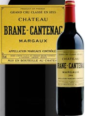 Chateau Brane Cantenac - Margaux - Rouge 2004