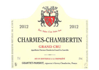 Domaine Geantet Pansiot - Charmes-Chambertin - Rouge - 2012